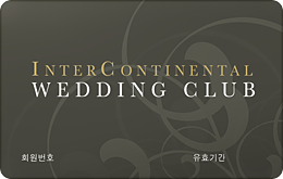 INTERCONTINENTAL WEDDING CLUB CARD